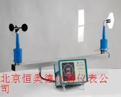 数字式风向风速仪/在线式风向风速仪   型号:HFY-FYF