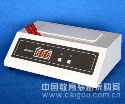 透明度测试仪/透明度检测仪/明胶透明度测试仪 型号:HATM-1