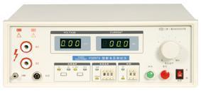 耐电压测试仪 耐电压检测仪 耐压测试仪 型号:HAD-YD2673