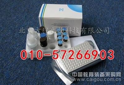 人C4结合蛋白(C4BP)ELISA试剂盒,北京现货