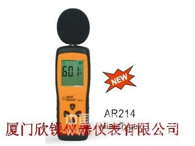 香港希玛smartsensor数字噪音计AR214