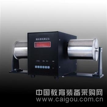 颗粒磨耗测定仪 颗粒磨耗检测仪 颗粒磨耗测量仪 型号:HAD-KM-5A