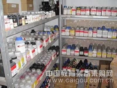 3-苯丙基甲基二甲氧基硅烷1233513-31-9