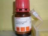 乙酸东莨菪素酯(56795-51-8)标准品|对照品