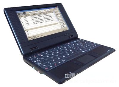 柴油十六烷值测定仪/柴油分析仪/十六烷值分析仪 型号:HDD-3621