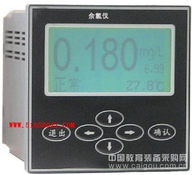 工业余氯测定仪  型号:HA-7685B