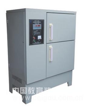 养护箱型号:TC-YH-40B