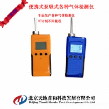 便携式戊二醛检测报警仪品质保证