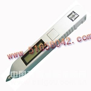 测振笔/便携式测振笔 型号:BSD-TV220