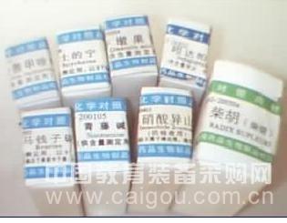 进口标准品多利培南4R异构体杂质