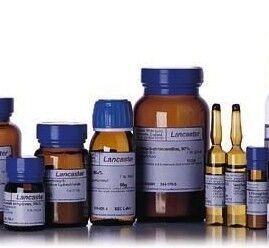 进口标准品格隆溴铵杂质L