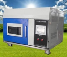 供应台式风冷氙灯耐气候试验箱批发价SN--66
