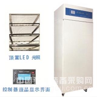 厂家直销 冷光源人工气候箱MRC-450B-LED