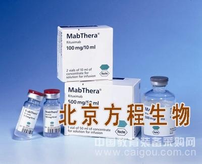 对照品CAS: R-三七皂苷R2价格