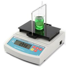 测定药物相对密度的仪器