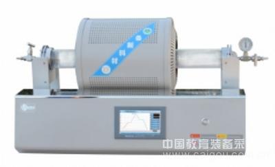 厂家直供 CMT炉膛移动式管式炉 高温实验电炉