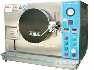 PCT高温高压测试仪 优惠价格 保养需注意的事项