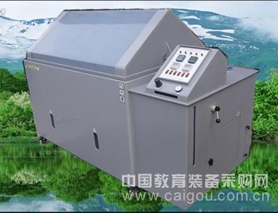小型盐雾试验箱