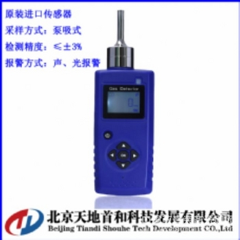 自带零点功能智能手持式氢气速测仪