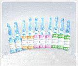 生长抑素对照品/标准品现货供应