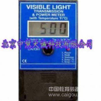 玻璃可见光及色调测量仪/可见光透过率及功率计 美国