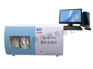 微机定硫仪自动化程度高