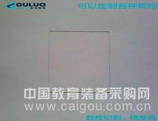 古洛直销ITO导电玻璃片 定制尺寸
