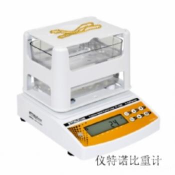 济南哪里有卖黄金纯度测量仪