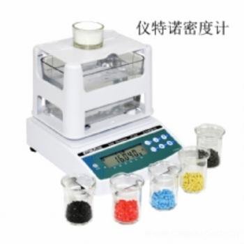 北京哪里有卖聚乙烯材料密度测试仪