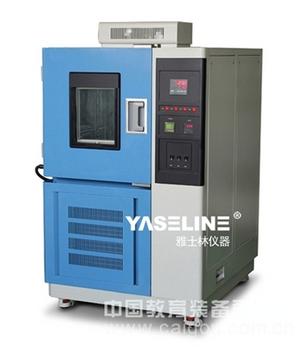 保定低温试验箱供应 厂家/价格/品牌