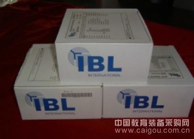 人神经营养因子3(NT-3)ELISA试剂盒