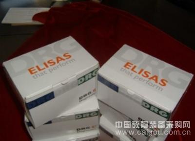 小鼠8异前列腺素(8-iso-PG)ELISA试剂盒