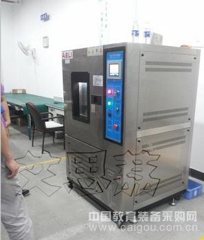 常温恒温恒湿箱系列 专业制造