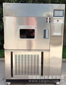 SN--500风冷式氙灯耐气候试验箱