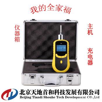 包邮正品泵吸式二氧化碳监测仪 红外CO2气体测量仪 高精度CO2报警器
