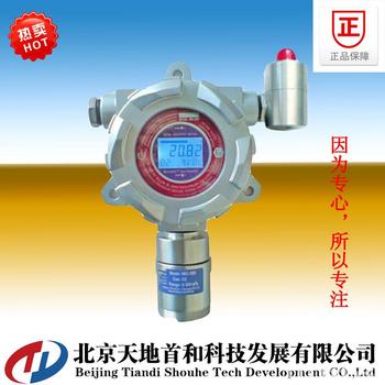 在线式锗烷检测仪|固定式锗烷传感器|管道式锗烷测量仪