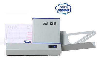光标阅读机好的提供商 价格低的南昊阅读机S43FSB供应商