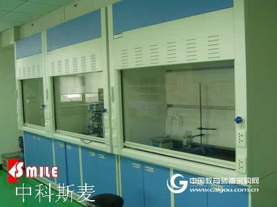 北京科技大学通风柜生产厂家/生产商/供应商