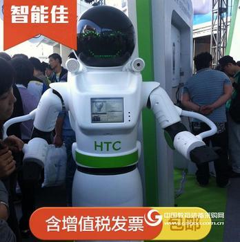 ZNJ-SW01宇航员迎宾导览智能机器人可定制服务机器人