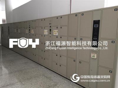 考场寄存柜 考试储物柜及手机屏蔽柜的特点与应用-浙江福源
