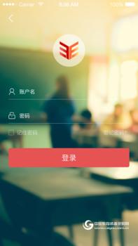 易学YEESRP数字化校园综合应用平台