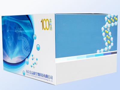 小鼠可溶性Endoglin(ENG/sCD105)ELISA试剂盒[小鼠可溶性EndoglinELISA试剂盒,小鼠ENG/sCD105 ELISA试剂盒]