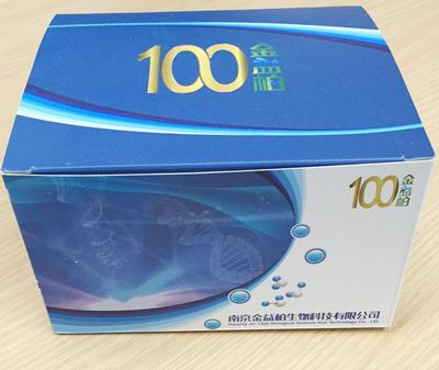 猪白介素8(IL-8/CXCL8)ELISA试剂盒[猪白介素8ELISA试剂盒,猪IL-8/CXCL8 ELISA试剂盒]