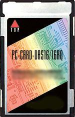 PCMCIA模拟输出专用采集卡