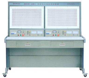 DICE-DG1高级维修电工及技能考核实验台