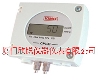 CP100/101/102/103/104(法国凯茂)差压传感変送器cp100