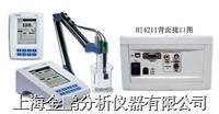 HI4211A型超大彩屏pH/ORP/℃测定仪