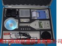 HS-5660B/C型精密脉冲声级计HS5660B/C