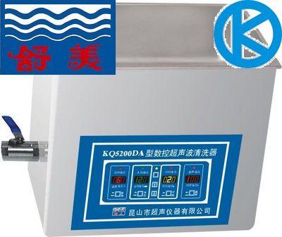舒美牌KQ5200DA台式数控超声波清洗器