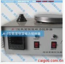 jk3型数显恒温磁力搅拌器